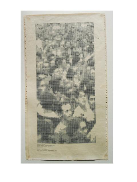 , 'Gente Ampli*2,' 1972, Luciana Brito Galeria