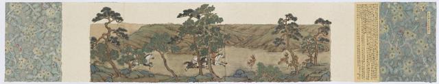 , 'Purusing a Deer,' 2015, Galerie Ora-Ora