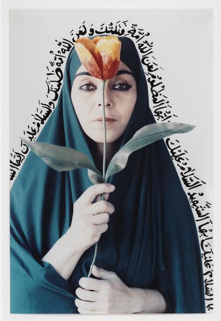Shirin Neshat, 'Women of Allah', 1994, Galleria Fumagalli