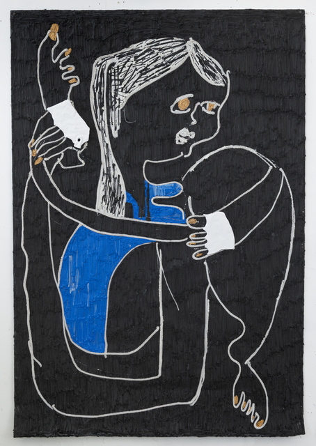 , 'Shred N Tread,' 2017, Shulamit Nazarian