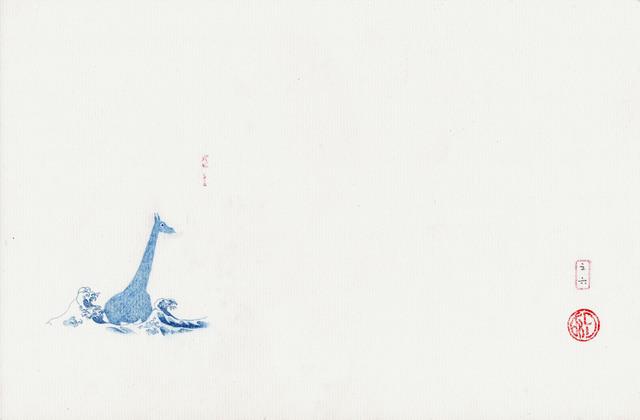 , 'Une bleue histoire-6,' 2012, Galerie Liusa Wang