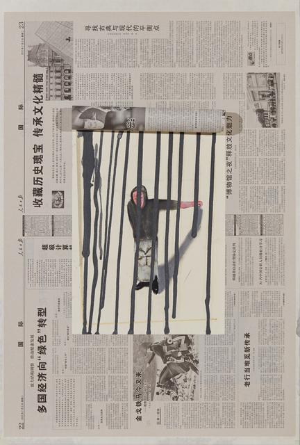, '现场仪式-古典与现代 Ritual - Classic and Modern,' 2007-2019, Arario Gallery