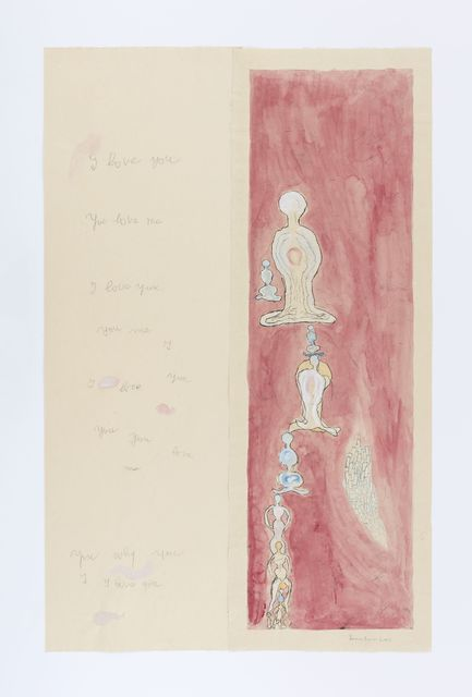 , 'I Love You, You Love Me,' 2007, Hauser & Wirth