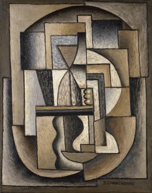 , 'Composition Cubisme Ornemental,' 1922, Galerie Le Minotaure