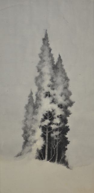 , 'The Variant Forest,' 2015, Kamiya Art