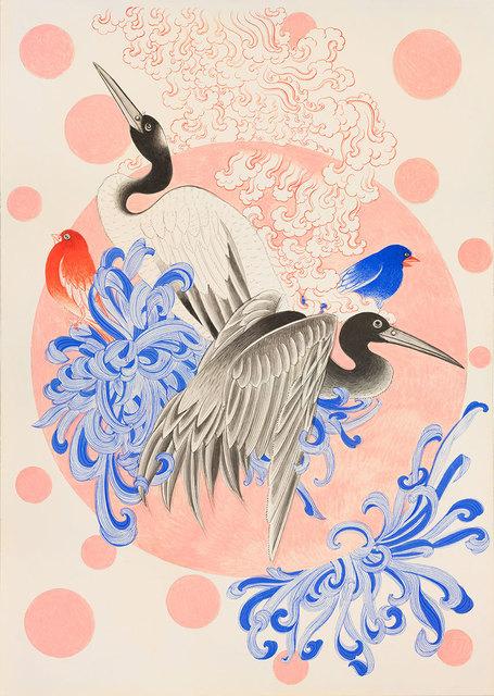 , 'Pink Moon 3,' 2016, Joshua Liner Gallery