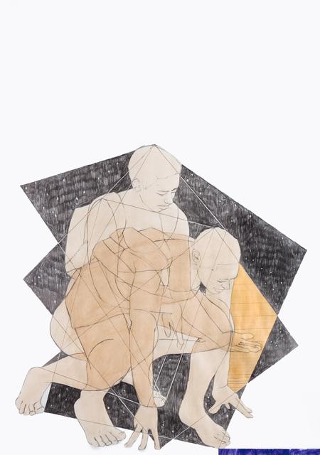 , 'Panthea 01,' 2016, Tiwani Contemporary