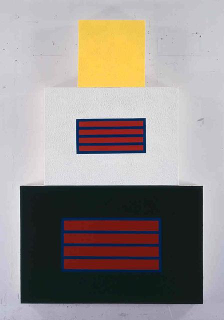 , 'Giant (PHP 05-A2),' 2005, Javier Lopez & Fer Frances