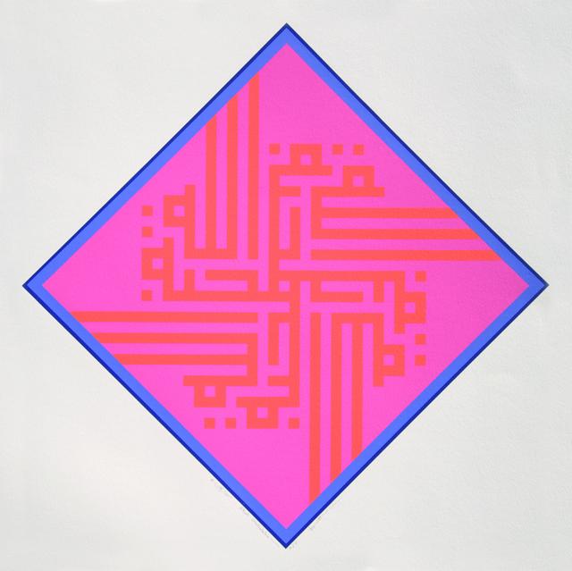 , 'Allah Mahabba,' 1983, Meem Gallery