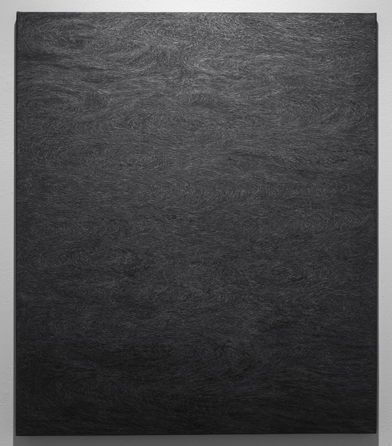 , 'Hyoshin / Delusion,' 2017, SEIZAN Gallery