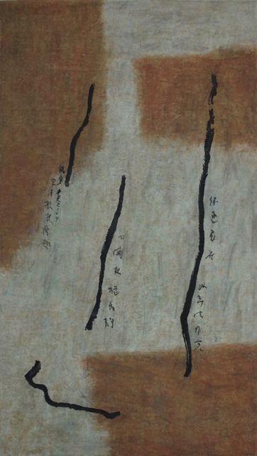 , ' Odyssey,' 2004, Ode to Art