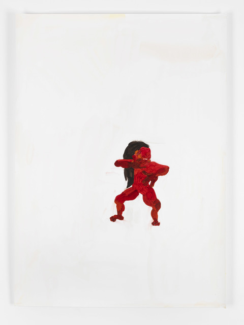 Koo Jeong-A, 'Invisible Hands, Samba', 2014, Pilar Corrias Gallery