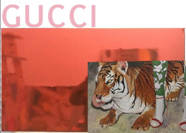 , 'Gucci,' 2017, Leo Gallery