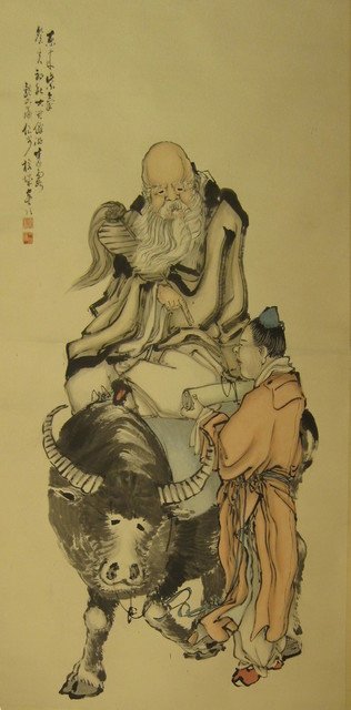 , 'Laozi (老子) Riding a Buffalo,' late 19th-early 20th century, Newark Museum