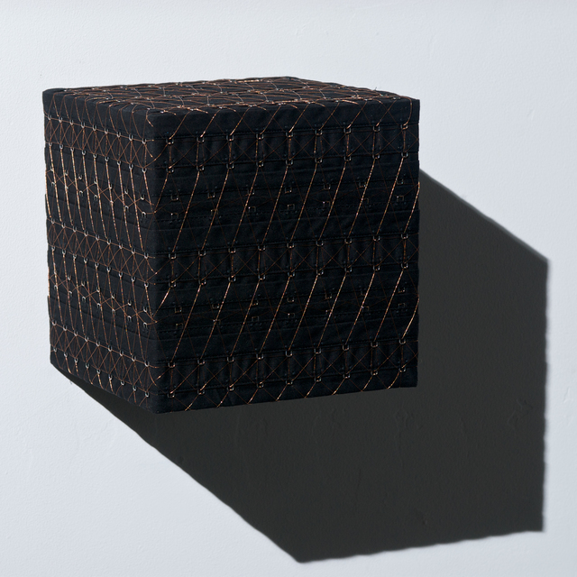 Denise Yaghmourian, 'Black Cube w/ Copper #2', 2008, Bentley Gallery