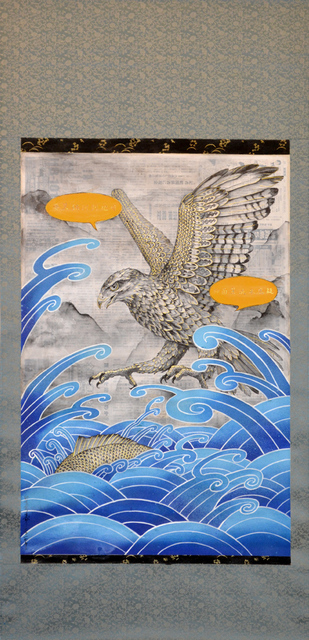 , 'Sea (Hawk),' 2017, Ronin Gallery