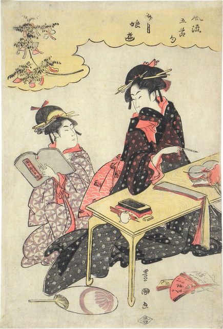 , 'Fashionable Five Festivals: Amusements of Girls in the Seventh Month,' ca. 1796, Scholten Japanese Art