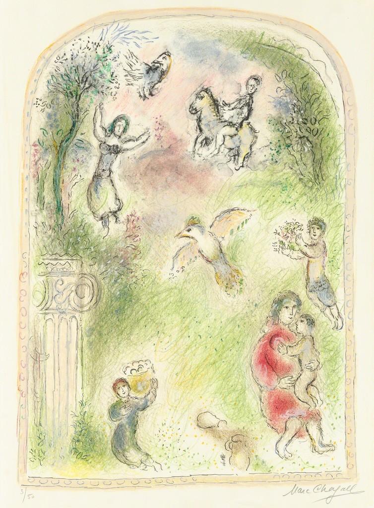 LE JARDIN DE POMONE (The Garden of Pamona)