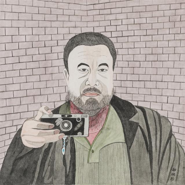 , 'Ai Weiwei,' 2014, Galerie Paris-Beijing