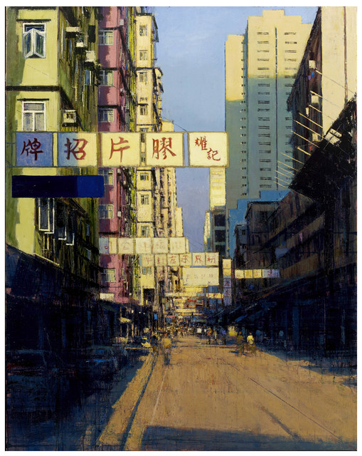 , 'Soy Street Series I,' 2016, John Martin Gallery