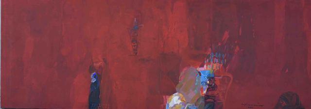, 'New Down,' 2017, al markhiya gallery