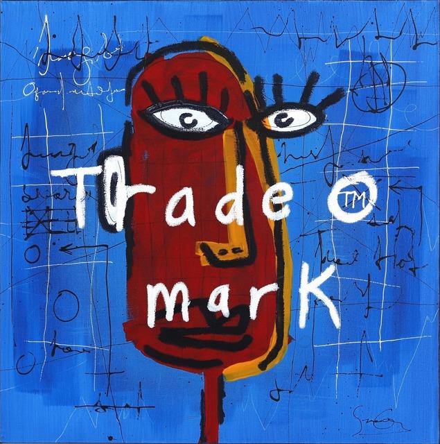 Soren Grau, 'Trademark', 2019, Artspace Warehouse