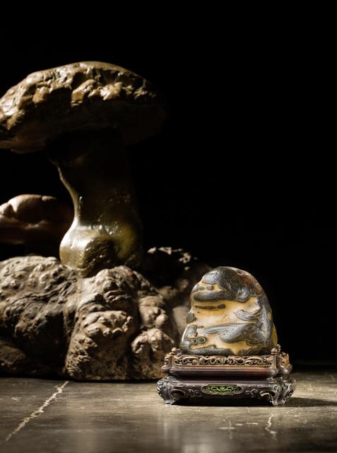 , 'A dark-brown and caramel agate boulder 石景瑪瑙山子,' , Rasti Chinese Art