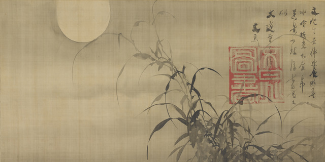 , 'Grasses and Moon. Japan, Edo period (1615–1868),' 1817, The Metropolitan Museum of Art