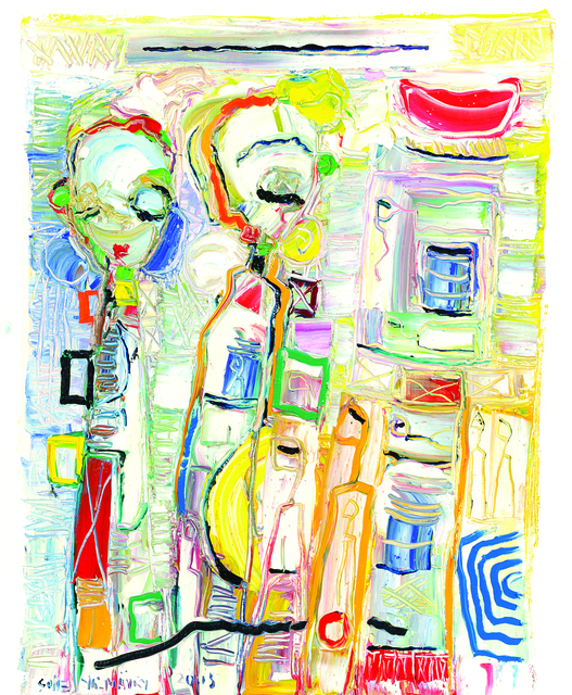 , 'Palette Dance,' , Walter Wickiser Gallery