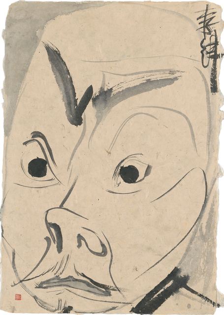 , 'Anger 嗔,' 1999, Ink Studio