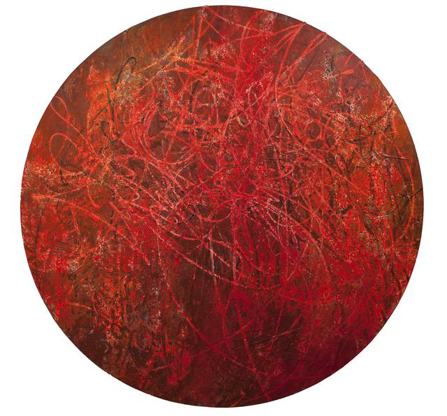 , 'NIPPON,' 2013, Yuka Tsuruno Gallery
