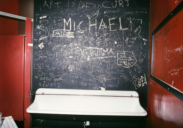 , 'Pee trough with graffiti,' 1980, Casemore Kirkeby