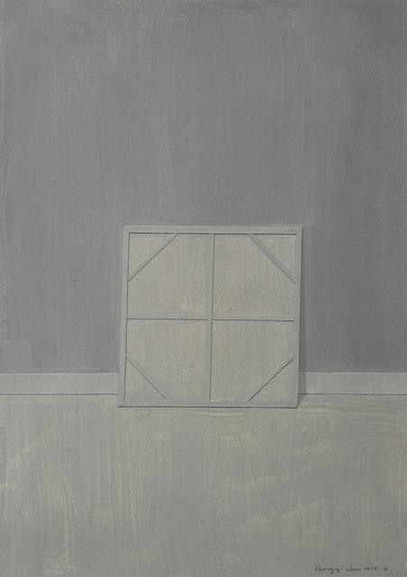 , 'untitled,' 2017, Stieglitz19