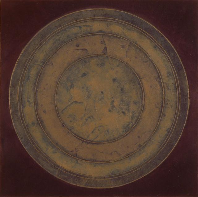 , 'Mirae #66,' 1987, McKenzie Fine Art