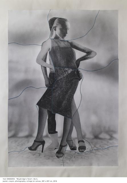 , '迈布里奇的扭动No.5 Muybridge's Twist No.5,' 2016, Vanguard Gallery