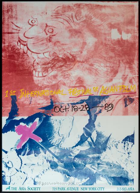 Robert Rauschenberg, '1st International Festival of Asian Film poster', 1989, Asian Cultural Council