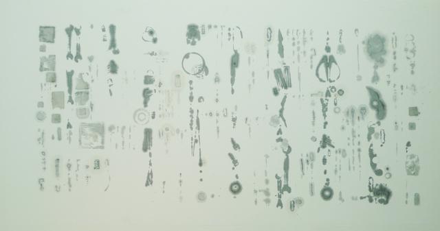 , 'Dongxi ji No.3 東西集之三,' 2014, Galerie du Monde