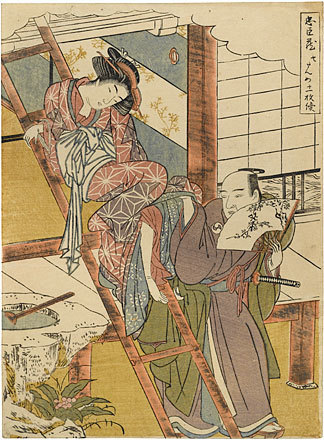 Katsukawa Shunsho, 'Eleven Sheets Illustrating the Treasury of the Forty-Seven Loyal Retainers: Act VII', ca. late 1770's., Print, Woodblock print, Scholten Japanese Art