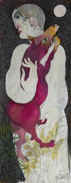 , 'Necessary 3,' 2016, al markhiya gallery