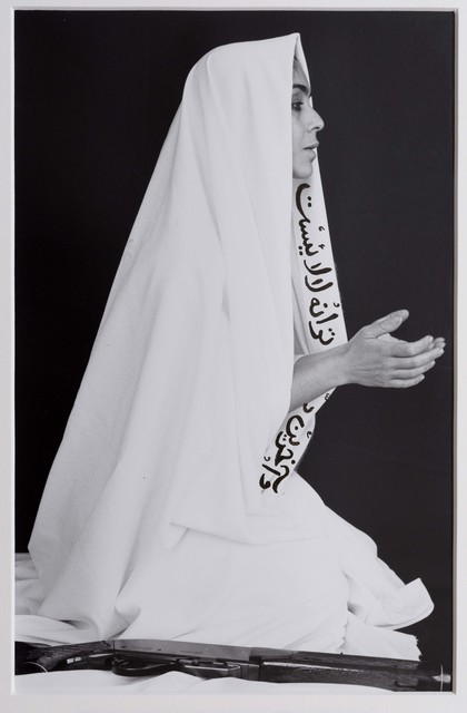 , 'Untitled (From the 'Women of Allah' series),' 1995, Repetto Gallery
