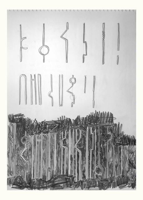 , 'Sin título (caverna),' 2014, Nora Fisch