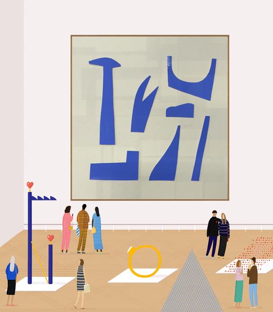 , 'The Wedding Present,' 2016, Rebecca Hossack Art Gallery