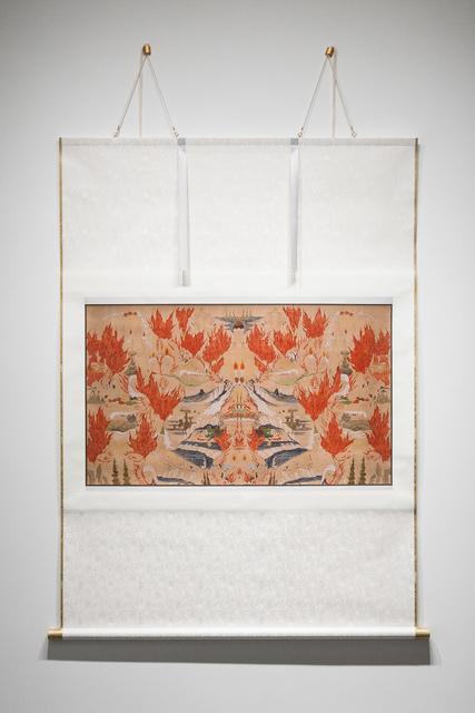 , 'Flame Variation 4-1,' 2014, Locks Gallery