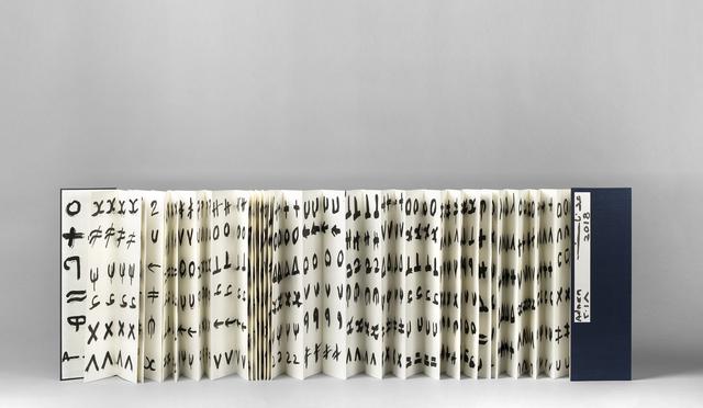 , 'Signs,' 2018, Galerie Lelong & Co.