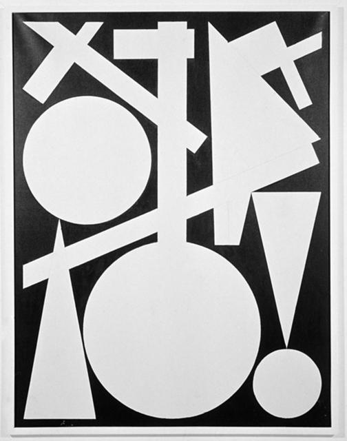""", 'Planche """"Fin"""", 79/200,' 1960, Galerie Denise René"""