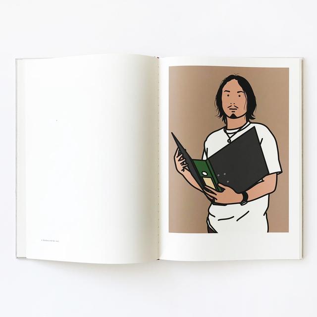 Julian Opie, 'Twenty Six Portraits', 2006, MLTPL