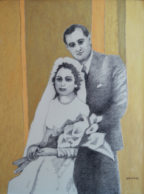 , 'Wedding Picture of Dr. Jabra Al-A'raj, Bet-Jala (1947),' 2014, Zawyeh Gallery