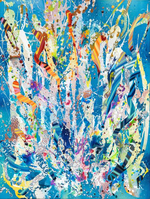 , 'gioia,' 2015, Galerie Thomas Fuchs