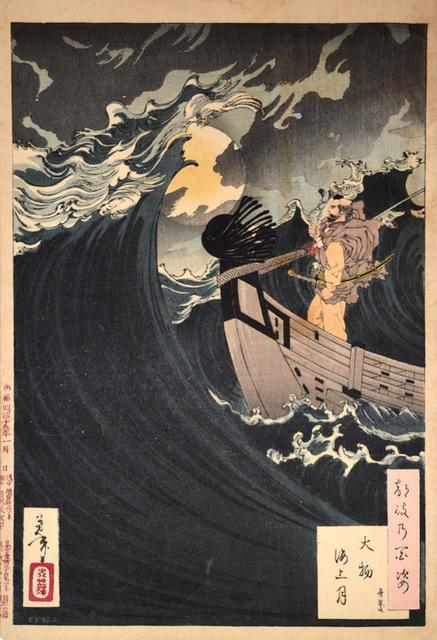 , 'Moon Above the Sea at Daimotsu Bay: Benkei,' 1886, Ronin Gallery