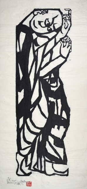 , 'Subhūti, Master of the Immaterial,' 1960, Ronin Gallery